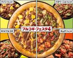 ピザにのっているパイナップルは好きですか? 好き派は55.9%