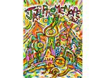今年も横浜がジャズで包まれる! ジャズフェスティバル「横濱JAZZ PROMENADE」10月9日・10日に開催