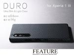 Xperia 1 IIIユーザーに大人気! アラミド繊維「ケブラー(R)」を主材料とした超軽量・薄型ケース