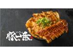 夏に備えてスタミナつけるならこれ!「スタミナ豚丼専門店~豚一番~」で「特製スタミナうな豚丼」期間限定発売