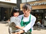 スタバ日本上陸25周年 「皇居外苑 和田倉噴水公園店」のオープンや高校生アルバイト採用スタートなどを発表