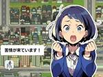 目指せ、バス名人!『A列車で行こう はじまる観光計画』解説動画第2回を配信!