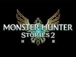 『モンハンストーリーズ2』の体験版を著名人9組が先行プレイ!明日6月24日より順次公開