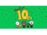LINE、サービス開始から10周年を記念して記念動画と特別サイトを公開