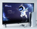 PS5でも使える43型ゲーミング液晶「FV43U」が与える大画面の衝撃はいいぞ!!