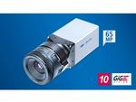 キヤノンEFレンズを搭載できる10GigEインターフェース対応の産業用カメラ