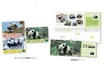 東京メトロ、ジャイアントパンダ「シャンシャン」を券面にデザインしたオリジナル24時間券を発売