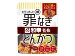 「罪なきとんかつ」大豆スナックにとんかつ和光の特製ソースがたっぷり!