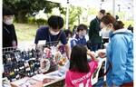 横浜FC、6月27日の清水エスパルス戦にて福祉作業ブースを出展