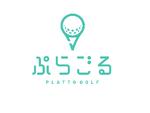 スマホでゴルフ練習場の検索や打席・レンタルクラブの確保と事前決済ができるサービス「PLATTO GOLF」
