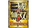 『真・三國無双8 Empires』の最新PVが公開!20周年記念BOXの詳細も発表