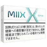 夏にピッタリのスッキリミントと強めのメンソールが魅力、「lil HYBRID」専用たばこ製品「MIIX アイス プラス」登場