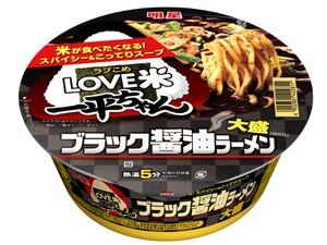 一平ちゃん「お米と一緒に食べたくなる」新シリーズ! 第1弾はブラック醤油