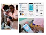 コンゴの妊産婦死亡減少に挑戦する沖縄発の医療スタートアップ