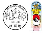 ポケモンデザインの暑中見舞いを贈ろう! 横浜市内にポケモンオリジナルポストが7月7日より設置