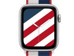 自分が応援する国をApple Watchで表現、「Apple Watch インターナショナルコレクションバンド」22種類が発売