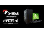 Crucial製メモリー&SSD搭載ゲーミングPC「G-GEAR Powered by Crucial」にAMD Ryzen 5000搭載の新モデルが登場