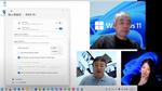 Windows 11って実際どうなの? 山田祥平さんとみやのプロによる鋭い分析と新機能の実演