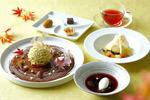 今から秋の味覚が楽しみ! 小田急ホテルセンチュリーサザンタワー「サザンタワーで楽しむデザートコース」9月1日開始