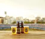 ビールやユニフォームがもらえる! 横浜のスポーツチームの応援グッズがふるさと納税返礼品に登場