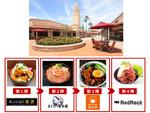 駅伝スタイルで2ヵ月ごとに名店が登場「マンスリーどんぶりキッチン丼's」、あみプレミアム・アウトレットにて7月3日より提供開始