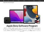 iOS 15/iPadOS 15のパブリックベータが登場