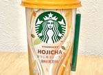 これおいしい!チルドカップ「スターバックス ほうじ茶ティーラテ」和の香りが爽やか