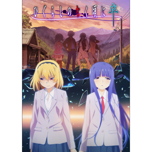 2021年夏アニメ大特集