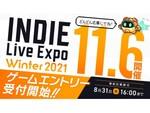 インディーゲームの祭典「INDIE Live Expo Winter 2021」が11月6日に開催決定!