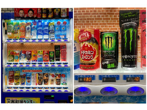 【連載/自販機探訪】西新宿で最高ラインナップの自販機を探そうvol.3