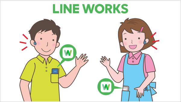 LINE WORKSで介護現場の課題解決! ベトナム語・インドネシア語にも対応! 翻訳機能、どう使う?