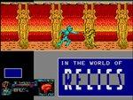 「プロジェクトEGG」で『RELICS(MSX2・Windows10対応版)』を無料配信開始!