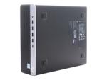 第6世代Core i5&メモリー8GBのHP製デスクトップPCが2万240円! Qualitの「HPセール」がオトク!