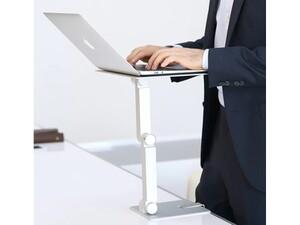 場所を選ばず最適な仕事環境を作れる! プロ仕様のPCスタンディングアーム