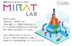 グローバルイノベーションズ、未来をテーマにしたSDGsコミュニティー「MIRAT LAB」を開設