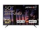 JAPANNEXT、50型のHDR対応4Kディスプレーを6万円以下で発売