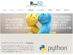 「Python 3 エンジニア認定データ分析試験」、開始1年で受験者数3000名を突破