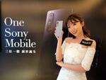 Xperia 1 IIIが約15万円で香港登場! 香港での発表会に参加した