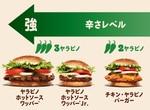 え、緑色ですか!? バーガーキング「ヤラピノソース」の辛バーガー MAXは「3ヤラピノ」
