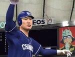 発売記念キャンペーンも実施中!『eBASEBALLプロ野球スピリッツ2021 グランドスラム』が発売