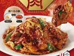 """松屋の「回鍋肉」が復活! 昨年""""肉増量""""して今年はさらにパワーアップ"""