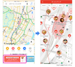 Yahoo! MAPに「ラーメンマップ」機能追加、ジャンル・特徴・評価で検索