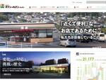 セブン-イレブン、西日本管内の無人パーキングエリアにおける店舗設置に着手