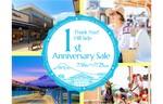 御殿場プレミアム・アウトレット、人気ブランドなどが最大70%オフになる「Hill Side 1st Anniversary Sale」を開催