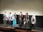 声優の日笠陽子さん&福山潤さんも登壇!ネクソンの新作RPG『カウンターサイド』発表会レポ