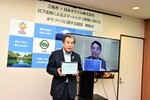 日本オラクルと三島市がスマートシティで協力