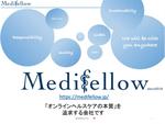 言語や文化が異なる患者へのオンライン医療相談サービス「Medifellow」