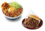 今週の注目グルメ~かつや異色の「鶏ガパオチキンカツ丼」、肉たっぷりコメダの「コメ牛」など~(7月15日~21日)
