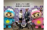 埼玉県富士見市とモビリティPLUS、公共交通機能の補完・代替等を目的としてシェアサイクル事業の実証実験を開始