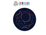 東京2020組織委員会、参加と交流がテーマ「わっさい」の本番出演者を発表